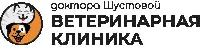Ветеринарная клиника доктора Шустовой | Ветеринар Балаково Логотип